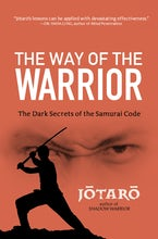 The Way of the Warrior: